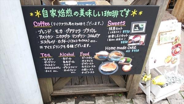 s_chanoko009