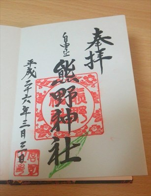 s_kumano-jinjya013