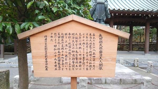 s_mishimataisha006