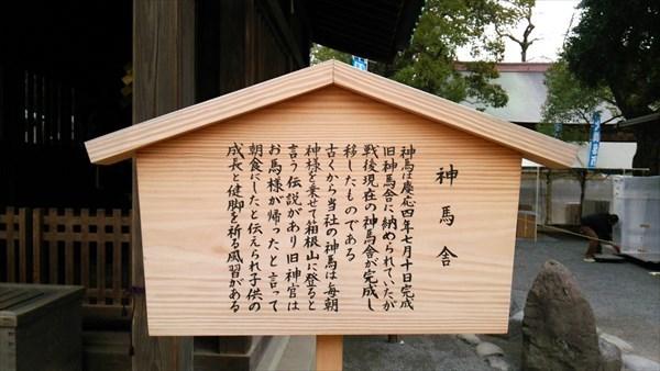s_mishimataisha009