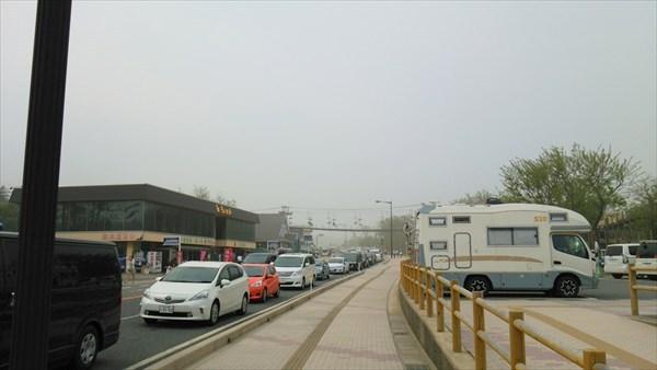 鳥取砂丘 渋滞