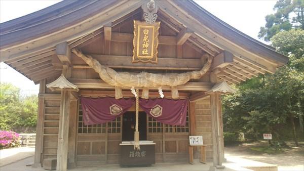 白兎神社 本殿