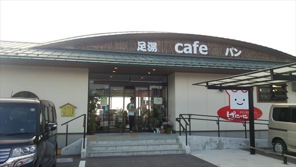 ぱにーに湯梨浜店