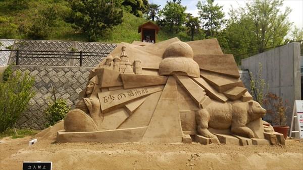 砂の美術館 入り口砂像