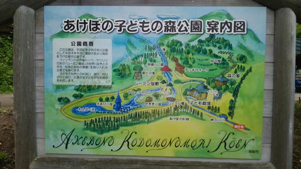 あけぼの子どもの森公園 地図