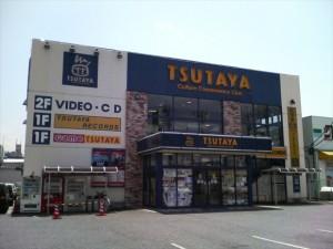 s-tsutaya