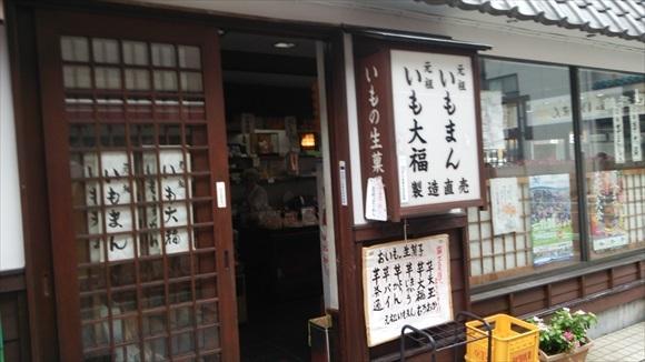 s_kawagoe001