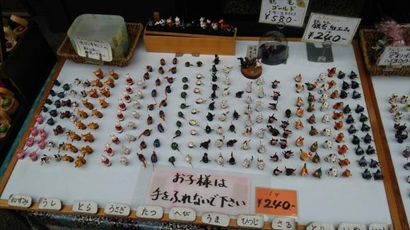 s_kawagoe105