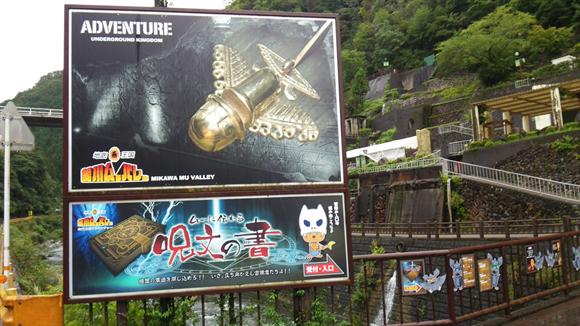 気分はドラクエ? あやしすぎる洞窟 美川ムーバレーで冒険してきた!