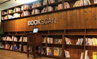 BOOKSCANで50冊の本を電子書籍化してみた感想!
