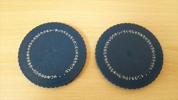 ダイモ 文字盤