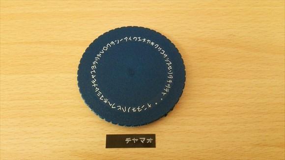 カタカナ ダイモ 文字盤