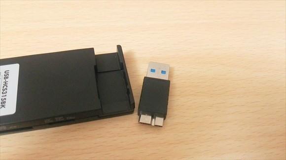 USB-HCS315BK
