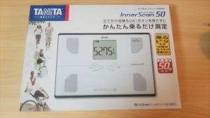 タニタ インナースキャン bc313
