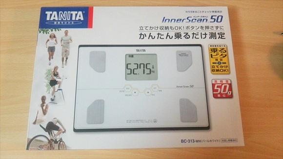 管理人の体内年齢やいかに? タニタの体重計BC313で体脂肪や体内年齢を計測してみた!