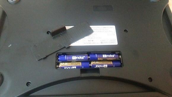 タニタ インナースキャン bc313 電池