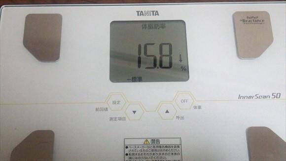タニタ インナースキャン bc313 体脂肪