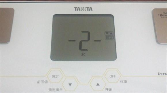 b-tanita024