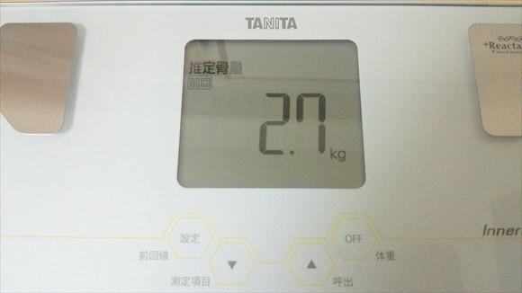 s-tanita001