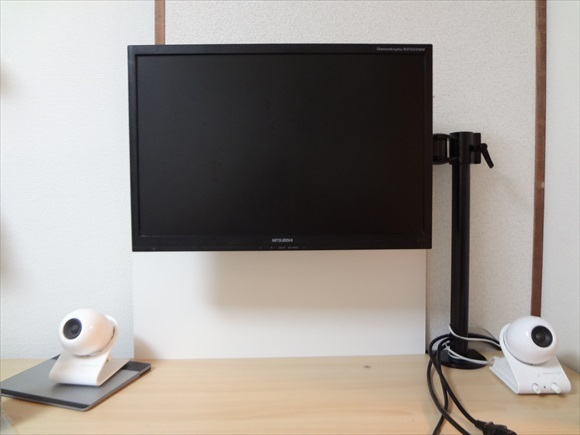 s-monitor-arm039