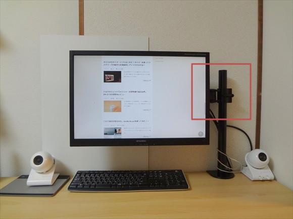s-monitor-arm054b