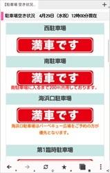 600-hitachi01001