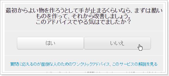 yaruki-adv009