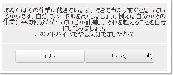 yaruki-adv016