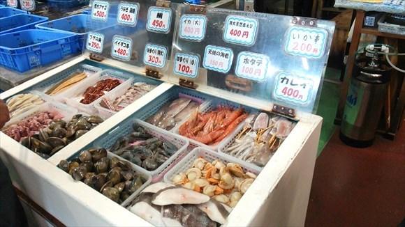 よしうみいきいき館 海鮮バーベキュー2