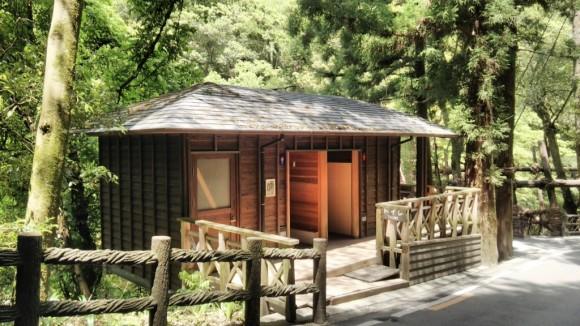 祖谷のかずら橋 トイレ