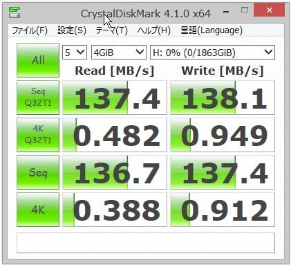 CrystalDiskMarkでベンチマーク計測2
