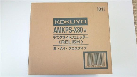 AMKPS-X80Wの外箱