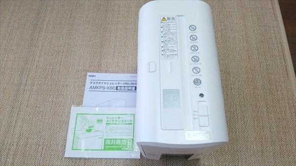 AMKPS-X80W 本体