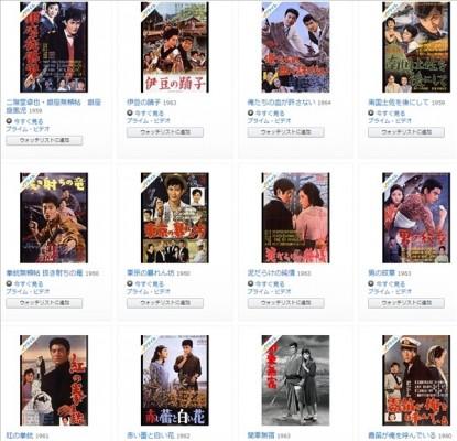 Amazonプライムビデオ 日本映画