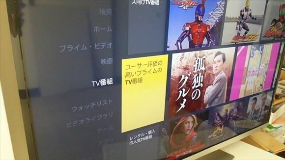Fire TV テレビ番組
