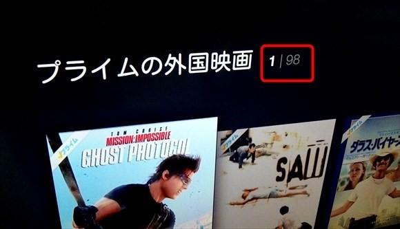 プライムの外国映画 fire tv