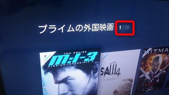 プライムビデオの外国映画 35件しかない