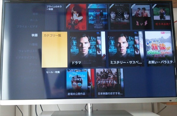 映画のカテゴリー fire tv stick