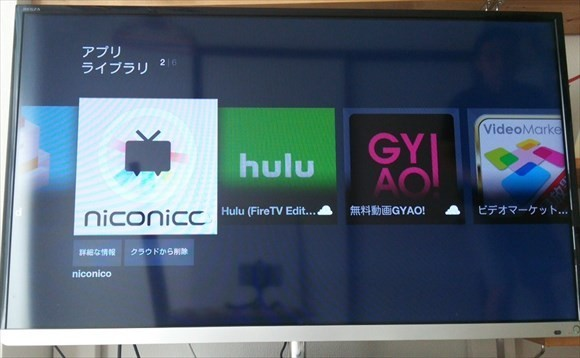 fire tv youtube hulu