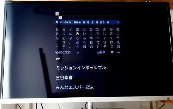 Fire TV 検索画面