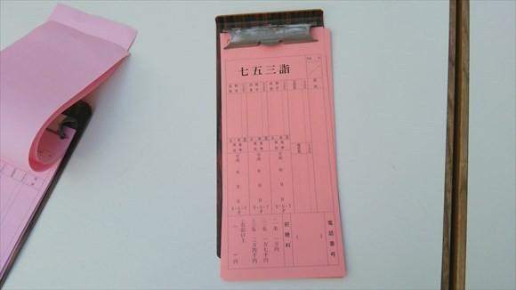 skotohira-jinja025