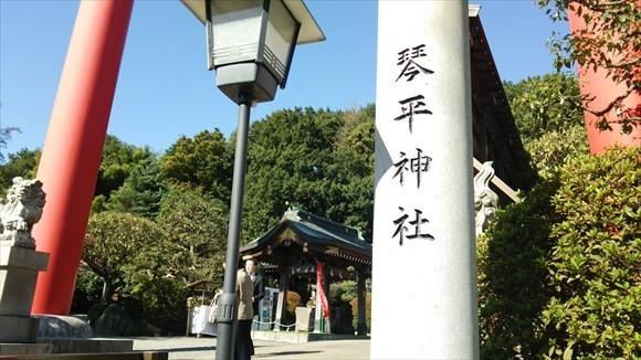 琴平神社 川崎市