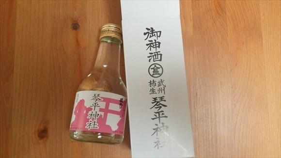 琴平神社 お神酒