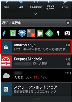s-keepass2-e002