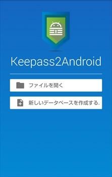 s-keepass2-ss002