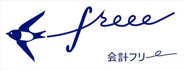 会計素人がクラウド会計ソフトの「freee」を導入してみた感想。MFクラウドとどっちがいいの?