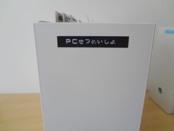 s-16011719_03