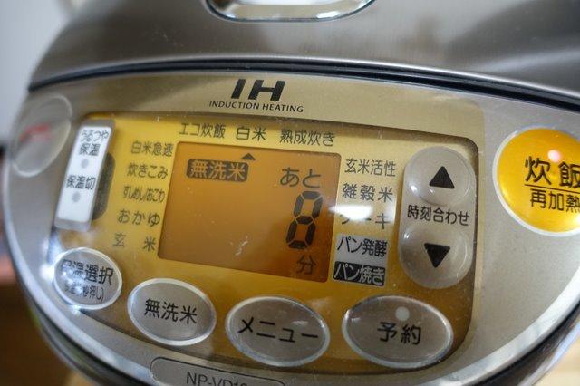 s-16012546_02