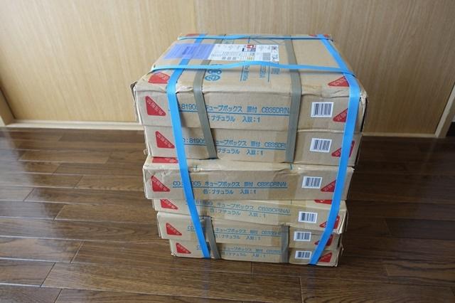 キューブボックス 6個購入
