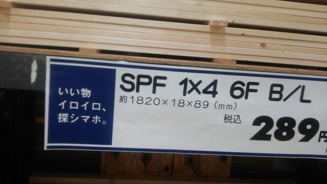s-16060323